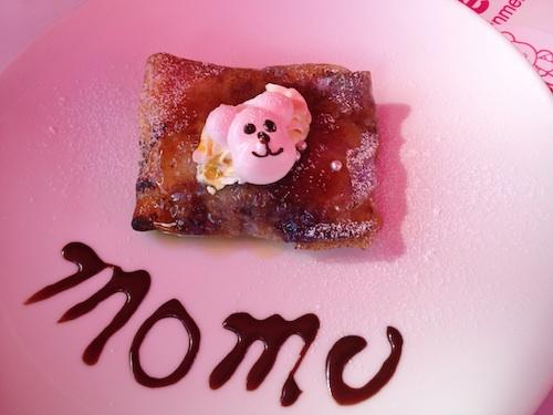 momocafe10.jpg